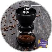 研磨機 小型現磨咖啡粉家庭研磨咖啡機手搖式簡易豆機攜帶手動家用型手工 交換禮物