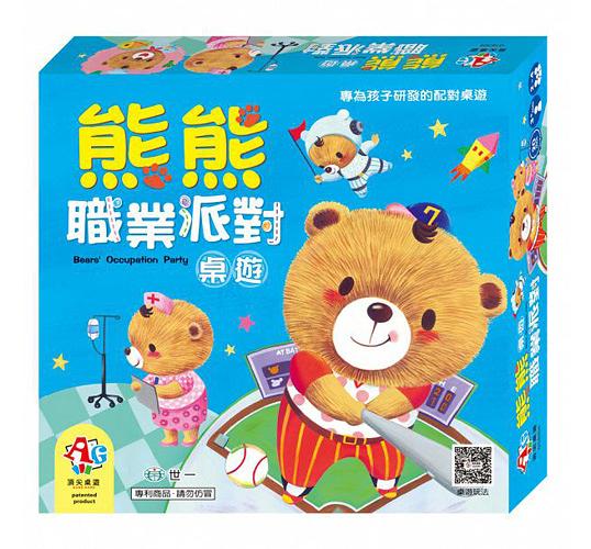 【桌遊】熊熊職業派對 Bear's Occupation Party