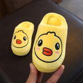 兒童拖鞋卡通鴨子寶寶室內棉拖鞋男童女童保暖小孩拖鞋軟底   蜜拉貝爾