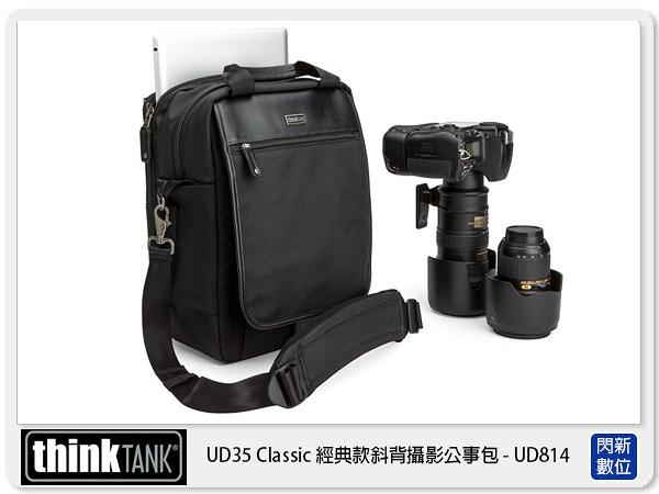 【分期0利率,免運費】thinkTank 創意坦克 UD814 Urban Disguise 35 Classic 斜肩側背包 (公司貨)