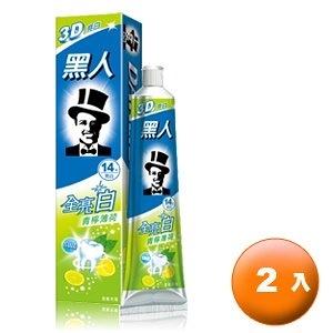 黑人 全亮白 牙膏-青檸薄荷 140g (2入)/組【康鄰超市】