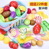 切切樂 兒童可切水果蔬菜過家家玩具女孩廚房3切切樂男孩寶寶切切看套裝5