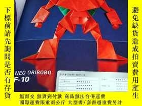 二手書博民逛書店ORIROBO罕見ORIGAMI SOLDIER Paper folding Robot book from Ja