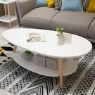 北歐雙層茶几小戶型現代客廳桌子簡約茶桌創意沙發邊几角几小圓桌 亞斯藍生活館