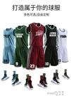 籃球服套裝男潮定制夏季女學生訓練服寬鬆背心球服比賽服印字球衣 (pinkQ 時尚女裝)