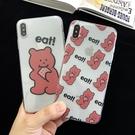 蘋果iphone8plus手機殼xr可愛小熊xs透明11 pro max全包6s/7p