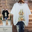 【星品時尚日韓批發】中大 純棉T恤 卡通 兔子印花 透氣 短袖 女上衣 WO180310【WO預購】