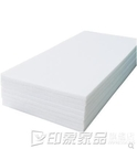 隔音棉 E0環保隔音棉牆體填充吸音棉臥室內家用ktv高密度聚酯纖維消音板 印象