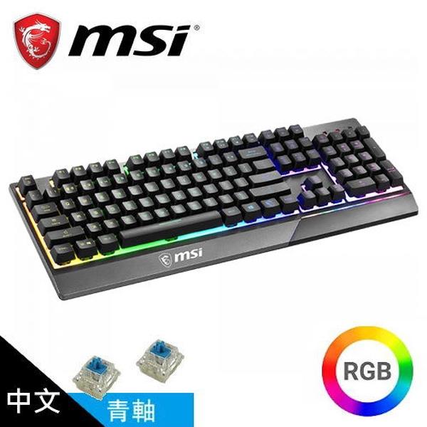 【MSI 微星】Vigor GK30 類機械電競鍵盤(中文)