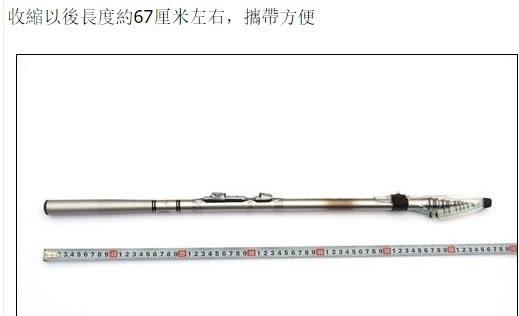 [協貿國際]  手竿機桿手海竿兩用大導環磯釣桿