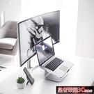 筆電架 IQUNIX筆電支架Macbook電腦桌面升降散熱調節增高鋁合金托架YTL