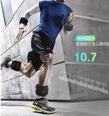 沙袋綁腿 可調節鐵沙袋綁腿綁手沙包增負重裝備跑步康復運動訓練男女 俏女孩