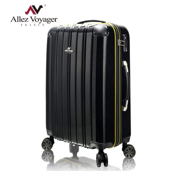行李箱 拉桿箱 法國奧莉薇閣 24吋PC硬殼 尊藏典爵系列(贈送防塵套*1)