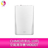 分期零利率 CHIMEI奇美(6-10坪)空氣清淨機 M0600T