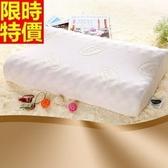 乳膠枕-護頸椎舒適頂級優質專業天然乳膠枕頭68y2【時尚巴黎】