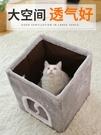 貓窩冬季保暖貓咪用品貓咪窩封閉式四季通用貓房子貓屋貓爬架 YXS新年禮物