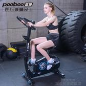 健身單車 動感單車靜音健身自行車家用健身器材藍堡室內運動腳踏車健身單車  DF 科技旗艦店