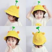 3-4歲寶寶帽子太陽春秋冬季潮兒童遮陽防曬男童女童小黃帽漁夫帽
