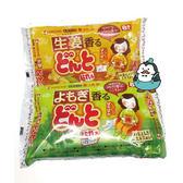 KINCHO 腹部專用 可貼式暖暖包-生薑(8入/包)-艾草(8入/包) 日本金鳥 二款可選