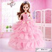 乖乖芭比洋娃娃巴比公仔兒童過家家玩具女孩婚紗大禮盒套裝