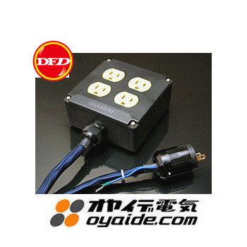 日製Oyaide OCB-1 DXs 4孔電源排插 含純銀線2米