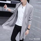 PINK中大尺碼風衣 夏季防曬衣男中長款2019新款男士風衣薄款披風韓版學生外套 LC2179