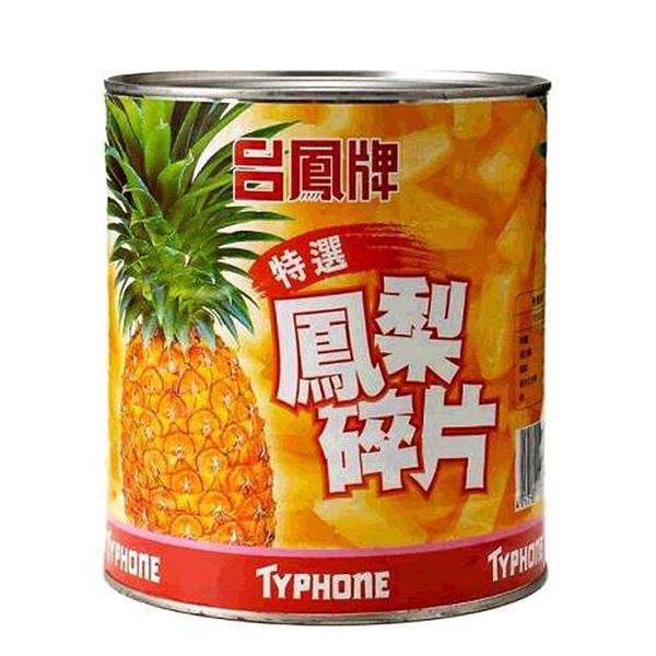 (宅配最高4組) PINEAPPLE PIECES 臺鳳鳳梨罐頭3公斤 CA3225 COSCO代購