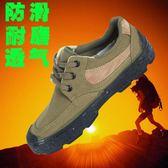 春夏低筒解放鞋3539軍鞋高腰作訓鞋男戶外帆布鞋透氣防臭膠鞋 可可鞋櫃