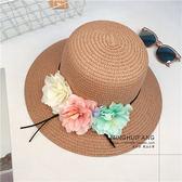 遮陽帽 韓版夏季出游遮陽帽沙灘帽漁夫帽草帽花朵盆帽太陽帽子