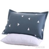 單人枕頭成人護頸枕芯純棉枕頭套學生枕套加枕芯套裝QM『艾麗花園』