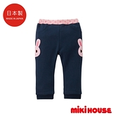 MIKI HOUSE 日本製 舞颯兔百搭褲子