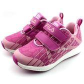 《7+1童鞋》FILA 魔鬼氈 透氣網面 輕量  夜光  運動鞋  4223  粉色