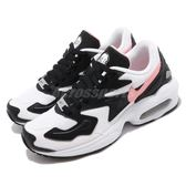 Nike 休閒鞋 Wmns Air Max2 Light 白 黑 粉紅 氣墊 女鞋 【PUMP306】 AO3195-101