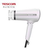 [TESCOM]自動電壓負離子吹風機 TID6JTW
