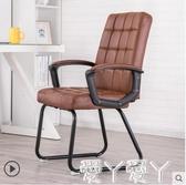 辦公椅家用懶人辦公椅職員椅會議椅學生宿舍座椅現代簡約靠背椅子LX新品