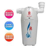 ★晶工★遠紅外線能量除氯沐浴器(珍珠白) FD-1001