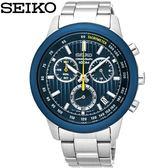 【分期0利率】SEIKO 精工錶 CS系列 三眼計時秒錶 藍 4.2公分 全新原廠公司貨 SSB207P1