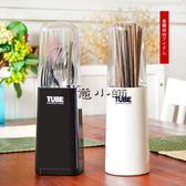 韓式創意筷子盒筷子架筷子籠筷籠
