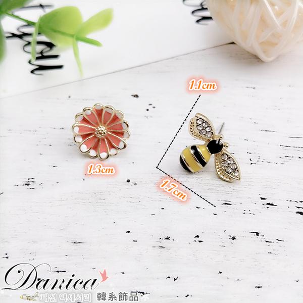 耳環 現貨 韓國 氣質 甜美 童趣 蜜蜂 花朵 不對稱 水鑽耳環 S91748  Danica 韓系飾品 韓國連線