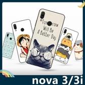 HUAWEI nova 3/3i 彩繪Q萌保護套 軟殼 卡通塗鴉 超薄防指紋 全包款 矽膠套 手機套 手機殼 華為