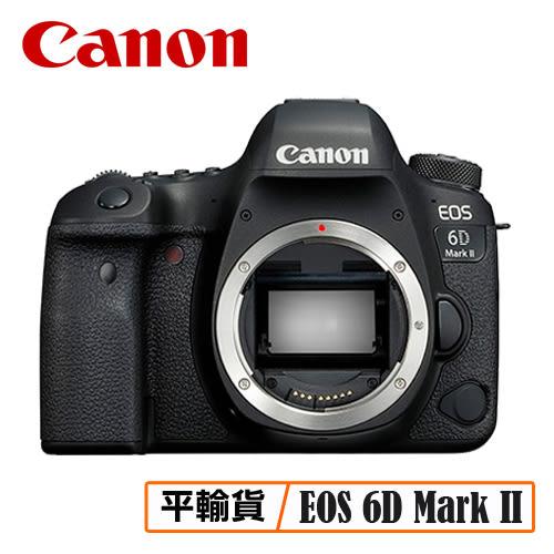 送64G套餐全配 3C LiFe CANON EOS 6D Mark II 機身 6D2 BODY 單眼相機 平行輸入 店家保固一年