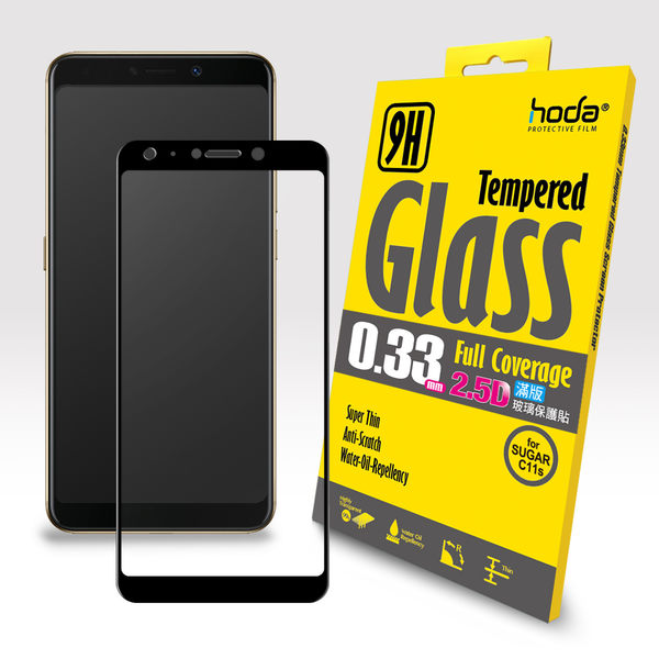 【hoda官方賣場】【SUGAR C11s】2.5D高透光滿版9H鋼化玻璃保護貼