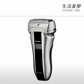 日本製 國際牌 PANASONIC【ES-CT20】電鬍刀 三段電量顯示 三刀片 感測鬍鬚深度 國際電壓 水洗
