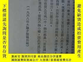 二手書博民逛書店罕見我之初~ayd-4(c)Y17820 蘇子 菲律賓劇藝 出版