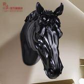 歐式馬頭壁掛件壁飾墻飾客廳酒吧立體墻上面動物創意招財裝飾品wy
