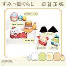 角落生物杯緣子vol.4環遊世界盒玩 日本正版 現貨(隨機1入)SANX-05-056