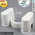 加厚可拆裝塑料馬桶墊腳凳坐便凳蹲坑腳凳浴室凳馬桶蹲坑凳蹲便凳YTL