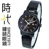 【台南 時代鐘錶 SIGMA】簡約時尚 藍寶石鏡面黑鋼女錶 1122L-B 黑/黑鋼 30mm 平價實惠的好選擇