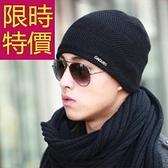 毛帽-流行針織秋冬加厚加絨男帽子2色62e83【巴黎精品】