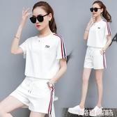 運動套裝女夏2020新款韓版寬鬆短袖短褲純棉學生跑步休閒服兩件套 極速出貨